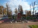 Площадь в г. Сенно