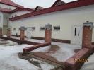 Зоологический парк города Витебска