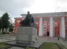 Городской Дворец культуры Орша